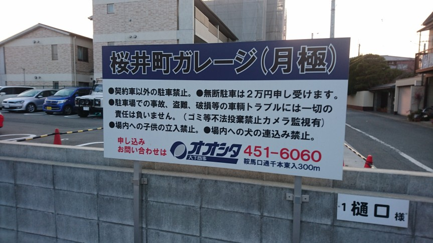 DSC_0601_2.JPG