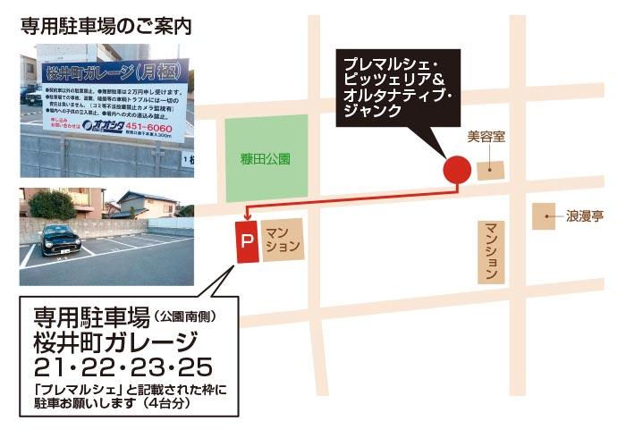 map-parking.jpg
