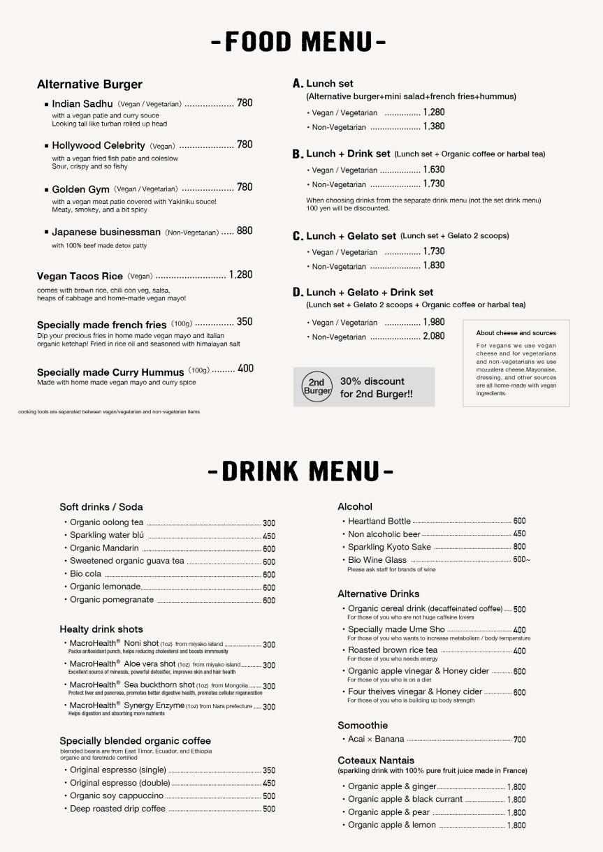 pizzeria_menu_E_0330.jpg