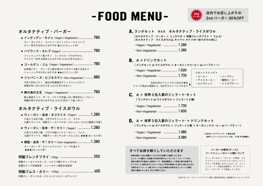 pizzeria_food_menu0416.jpg