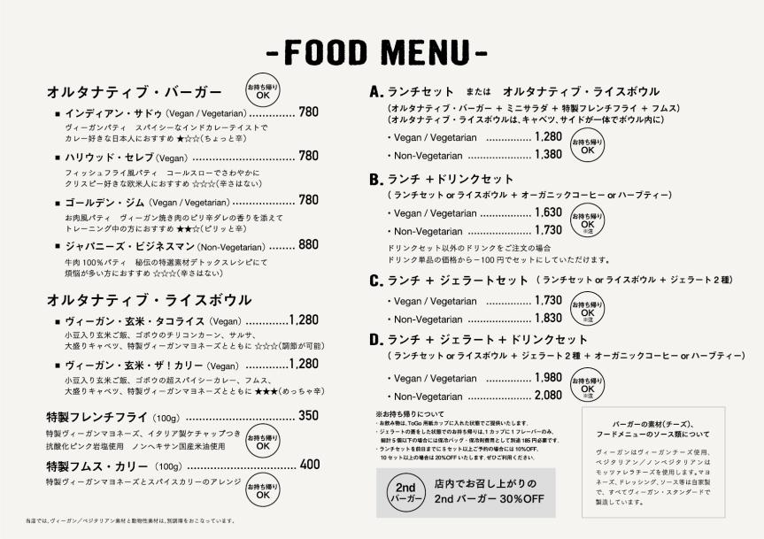 pizzeria_menu_0403.jpg