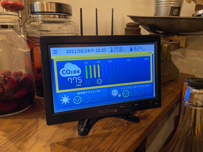CO2モニターを設置